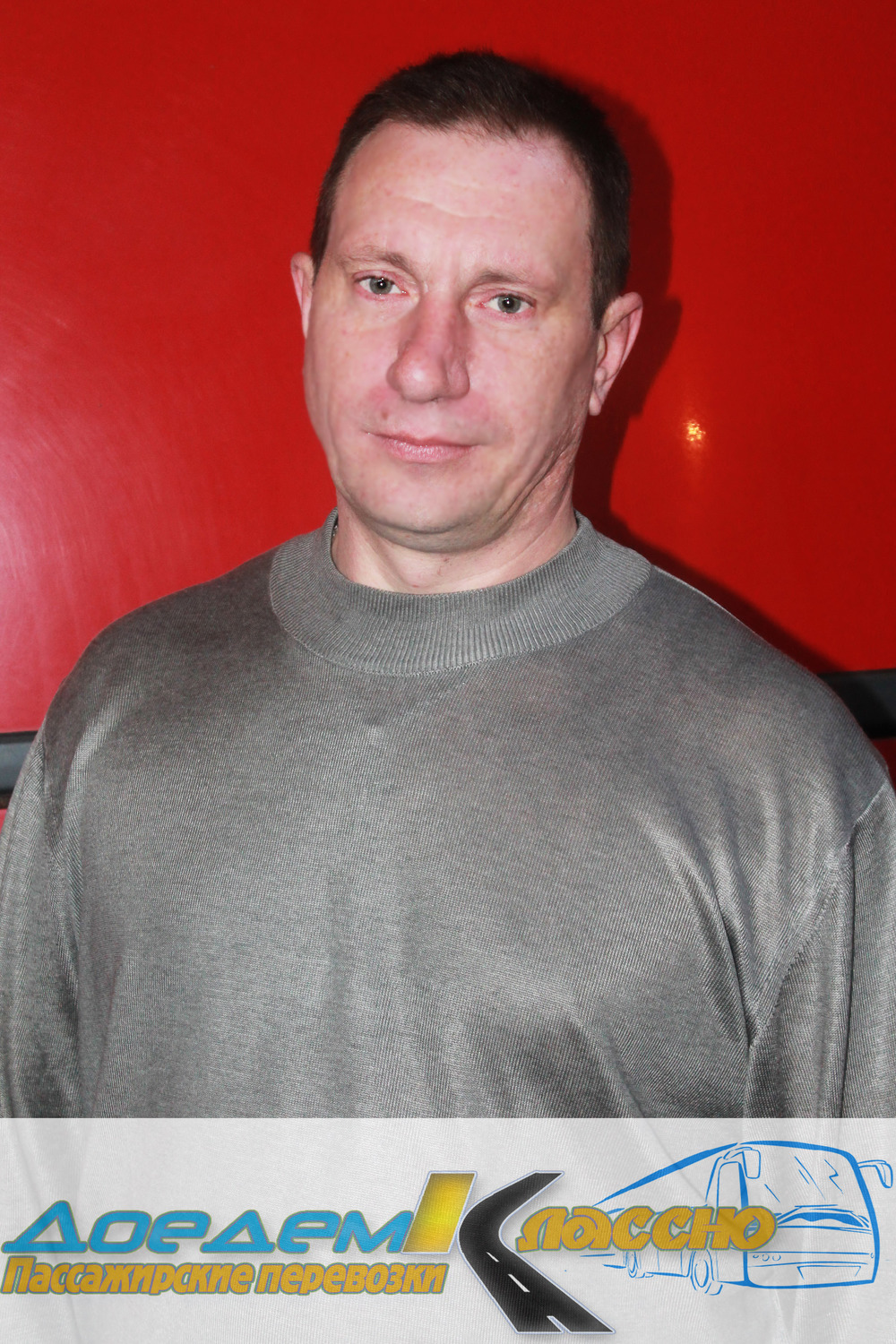 "<span style=""font-weight: bold; font-style: italic;"">Сергей</span>"